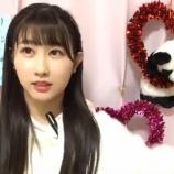 『[動画]2019.12.10(21:37~) SHOWROOM 「=LOVE(イコールラブ) 山本杏奈」@個人配信』の画像