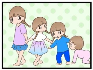 長女の服装問題①〜生後5ヶ月〜【すくパラ】