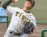 【阪神】西純矢が初の打撃投手!安打性は41球中2本!!