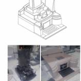 『インドM-10 G663 洋風墓石 洋墓』の画像