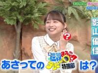 【日向坂46】影山優佳、結婚か・・・!?