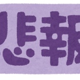 『訃報 ヒロシ亡くなる』の画像
