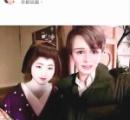 【画像】桑田の次男・Mattが舞妓さんを公開処刑