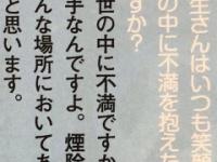 【日向坂46】丹生ちゃん推しが禁煙ですねwwwwwwwwwwwww