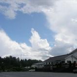 『梅雨の晴間』の画像