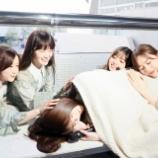 『【乃木坂46】生田絵梨花がこれを選んだ意味・・・松村沙友理卒業の伏線だったんだな・・・』の画像