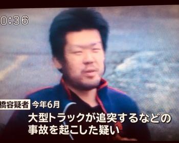 東名高速で子供がいる夫婦の車を停止させトラックに追突する事故のDQN、石橋和歩を逮捕(画像あり)
