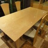 『松創のバーズアイメープルミガキ仕様のダイニングテーブル』の画像