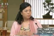 【サンモニ】谷口真由美「拉致被害の話はもう分かってる、この局面で出すなよ!」トランプ国連演説を批判