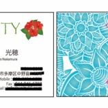 『UNITYデザインのお仕事いろいろ』の画像