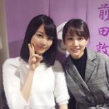 『【乃木坂46】生ちゃんと前田敦子の2ショットキタ━━(゚∀゚)━━!!!』の画像