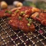 『家で美味い焼肉する方法教えて』の画像