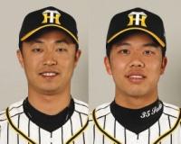 【阪神】島本&才木が肘手術を無事終え退院。来季は育成契約へ