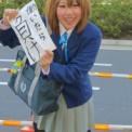 Anime Japan 2014 その90(屋外コスプレエリアの9の8)