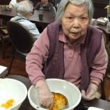 『今日の桜町サ高住(お誕生日ケーキ作り)』の画像