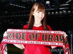 AKB小嶋陽菜が浦和Vに歓喜!「開幕から無敗…強すぎます」