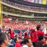 『ナゴヤドームのカープファンの数wwwwwwww』の画像