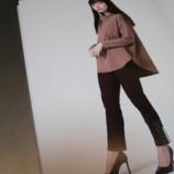 『IRISE秋冬の新作が入荷いたしました。』の画像