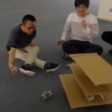 『【福岡】福岡キャンパスの授業』の画像