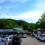 『JALPAK×食べあるキング「韓国」【1日め】(その2)故郷山川(京畿道/南漢山城)』の画像