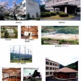 日野高等学校