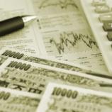 『【バフェット流バリュー投資】配当が占めるリターンはなんと「97%」である!』の画像