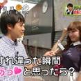 【画像】女子高生のくせに生意気な乳してる奴なんなの?