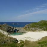 『いつか行きたい日本の名所 小笠原諸島』の画像