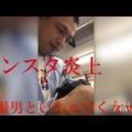 【画像】ギャルJK「うわ~一人で飯食ってるチー牛おる~wせや!」友達になったろ!