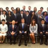 "『""Global Context, Local Agenda"". TOMODACHI-Mitsui & Co. Leadership Programオリエンテーションに参加して思うこと』の画像"