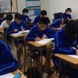 『受験生,成績が上がる生徒,上がらない生徒』の画像