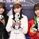 『上海公演に密着した特別番組「乃木坂46 meets Asia! ~上海ver.#2」の放送が決定!! きたあああ!!!【乃木坂46】』の画像