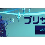 『【クリティカ ~天上の騎士団~】アップデート(v2.30)詳細のご案内』の画像