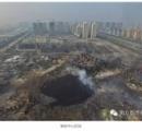 【天津爆発】天津の爆発でできた巨大な穴 画像