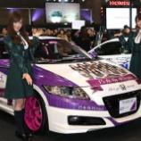 『【乃木坂46】乃木坂メンバーを『車』で例えるなら・・・』の画像