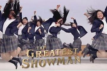 海外「日本の高校生になりたい!」登美丘高校ダンス部に感動する外国人続出