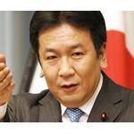 【民進党】枝野議員「衆院解散受けて立つ。北朝鮮問題がある時期の解散が争点。」