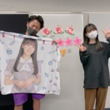 『【乃木坂46】そうだったのか・・・大園桃子とオリラジ藤森、衝撃の事実が発覚・・・』の画像