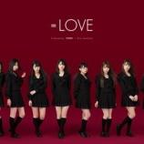 『[イコラブ] 本日(8月31日) 『=LOVE Official Fan Club 会員限定 定期公演』のイベントがあります。【イコールラブ】』の画像