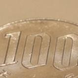 『100円商店街』の画像