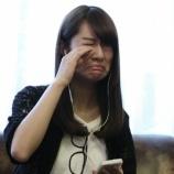 『【乃木坂46】キャプテン対決!桜井玲香vs菅井友香【欅坂46】』の画像
