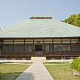 『いつか行きたい日本の名所 稲荷山 浄妙寺』の画像