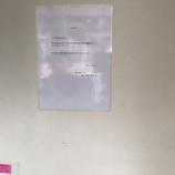 『新橋虎ノ門 そば 港屋  (MINATOYA) 閉店理由 星のやに移転?』の画像