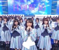 【日向坂46】Mステで1stシングル「キュン」披露キタ━━━(゚∀゚)━━━!!(画像あり)