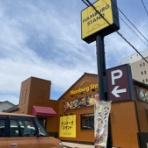 『ヴァンテオ ハンバーグスタンド - 短角牛の旨味の詰まったハンバーグ、東京の有名店が凱旋オープン! - 南区三島町』の画像