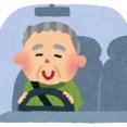 【悲報】ワイのパッパ、運転が荒くなるwwwwwwww