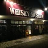 『天領日田洋酒博物館』の画像