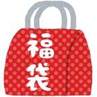 『499円〜!楽天で買える春夏『激安福袋』5選』の画像