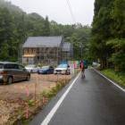 『朝日連峰・主峰大朝日岳1.870M』の画像