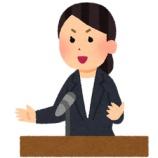 『『これで解決!母子登校』出版記念講演会開催に関するお知らせ』の画像